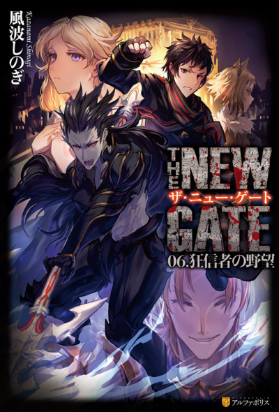 vol6covernew