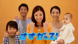 引用元:http://otokonokomoe.blog18.fc2.com/blog-entry-1093.html