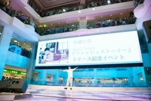 斉藤壮馬イベント 画像