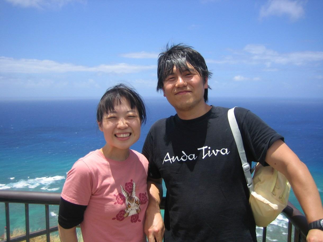 Hawaii648.JPG