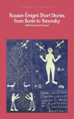 Russian Émigré Short Stories from Bunin to Yanovsky edited Bryan Karetnyk