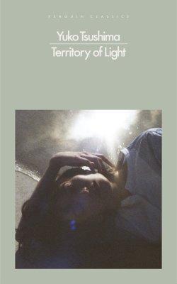 Territory-of-light