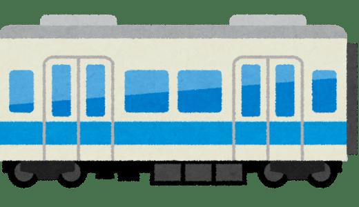 小田急線の混雑が大幅に緩和され、新宿までの時間も短縮!