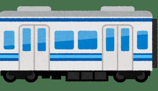 地下鉄ブルーラインの延伸(横浜3号線)は人口減社会において空洞化を防ぐためには着実に進めていく必要