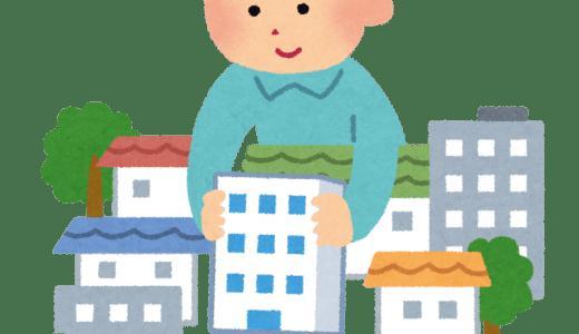 麻生区の都市づくりに参加しよう!都市計画マスタープラン構想改定に向けた市民ワークショップ開催
