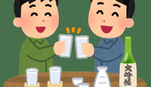 日本酒も楽しめる水炊きが自慢の博多料理店「カドクラ」新百合ヶ丘店がオープン