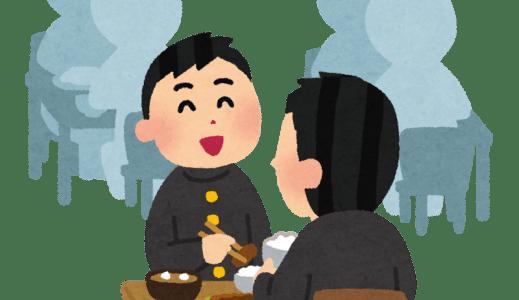 川崎市立中学校でセンター方式での給食が開始!麻生区は2017年12月から