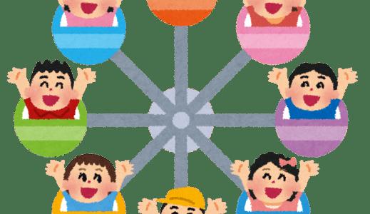 よみうりランド「グッジョバ!!」が1周年記念イベントで盛り上がる!3月18日(土)~4月9日(日)