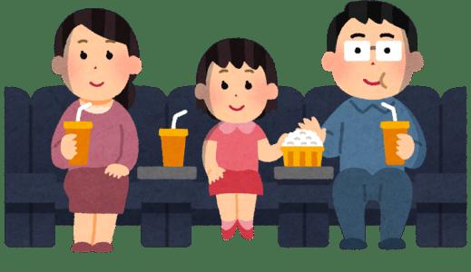 イオンシネマ新百合ヶ丘で「劇場版ポケットモンスター キミにきめた!」を600円安く鑑賞する方法