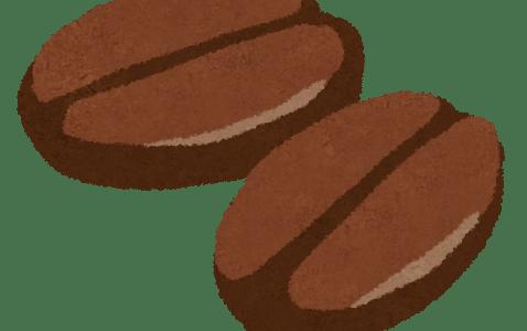 「ペンギン珈琲」は手ごろな価格で高品質のコーヒー豆があり新百合ヶ丘で評判