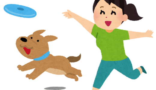 犬の保育園、ペットホテル「犬家保育堂」は自宅をリフォームのため営業時間も長く安心