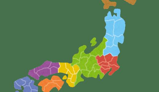 よみうりランドは東京都か神奈川県か?よみうりランドにある飛び地