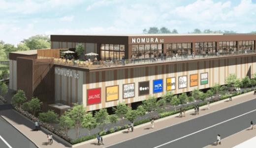 新百合ヶ丘から若葉台に行く途中に約20店舗が入るショッピングセンター「稲城小田良SCメディカルモール」ができる予定(追記あり)→2020年3月オープンしました