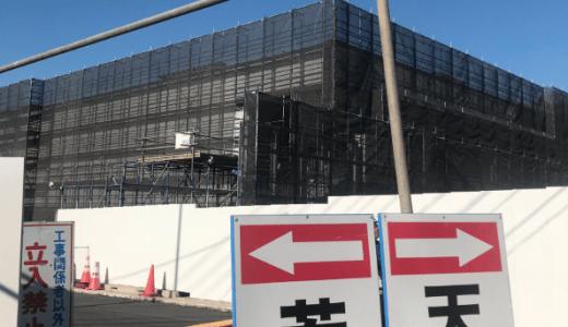 「(仮称)稲城小田良ショッピングセンター計画」着工、2019年春に竣工予定(新百合ヶ丘から若葉台に行く途中)
