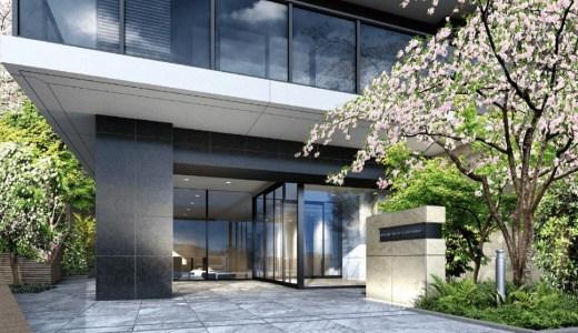 生田駅徒歩6分の南向きの丘上邸宅地の新築マンション「アネシア生田月見台」