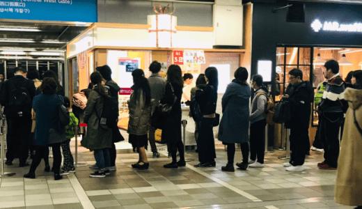 神奈川県内初出店!「SWEETS BOX(スイーツボックス)」新百合ヶ丘店で有名ブランドや話題のショップのスイーツが期間限定で楽しめる
