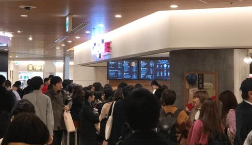 新百合ヶ丘の新名所!台湾ティーカフェ「Gongcha(ゴンチャ)」新百合ヶ丘店のオープン初日の行列がすごい!