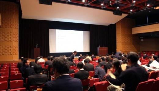開業の早期化に期待!「横浜市営地下鉄3号線延伸早期完成期成同盟会」による後押しの内容
