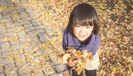 【2019年】「かわさき家庭と地域の日」導入で秋の4連休は10月12日(土)から15日(火)