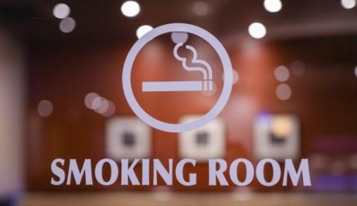 新百合ヶ丘駅近くのたばこやアイコスなど電子タバコの喫煙が可能なカフェ、喫茶店