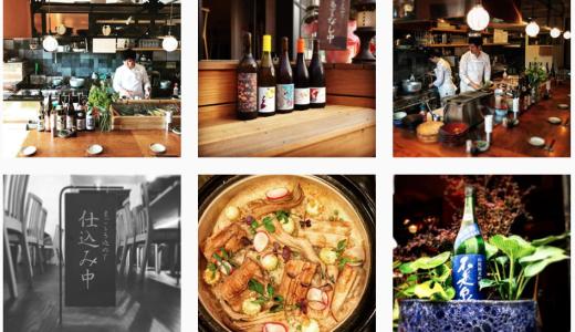 化学調味料不使用の魚を中心とした日本創作料理を提供する居酒屋「新百合ヶ丘 土と青」