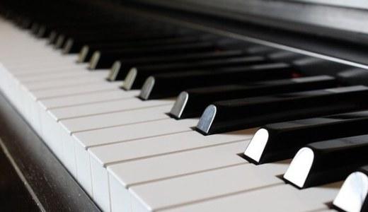 誰でも弾けるステーションピアノ(新百合ヶ丘駅と小田急マルシェ新百合ヶ丘)の設置は2020年3月まで