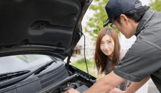 車検は新百合ヶ丘周辺10kmに82店舗!!口コミや参考車検価格などを事前に確認して、安心して車検を受ける方法