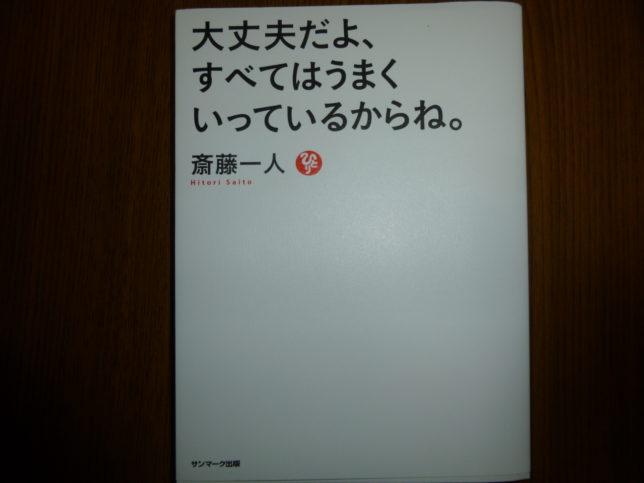 P1000479
