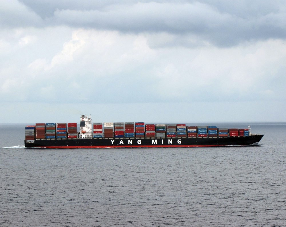 YM Uberty, IMO 9337444, Call sign A8OR4, Gearless container ships