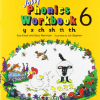 Jolly Kids Book
