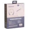 sonilex sl bt12 price india flipkart