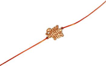 Buy Incredible Gifts Caring Wala Bhai Rakhi