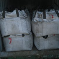 jumbo bags containing cobalt concentrates - Can I take ownership of cargo