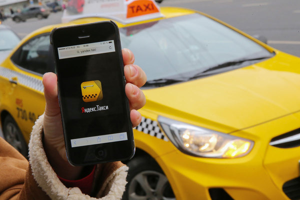 Yandex and Uber - taxis in St. Petersburg, Russia