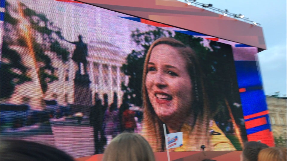 Me on the big screen in Moscow