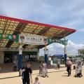 生駒山上遊園地へ車でアクセス!駐車場情報とおすすめ乗り物について!