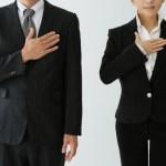 部門別採算管理運用ルール:利益責任に関するルール