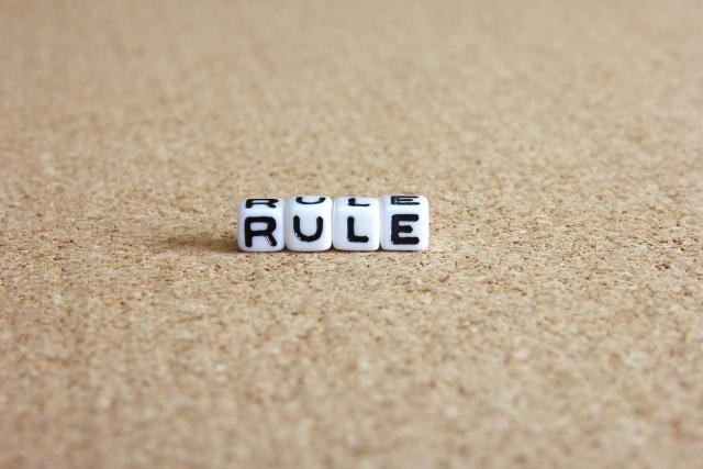 部門別採算管理制度の運用ルール