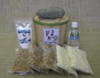 shirakamimiso2kg