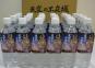 shirakamiwater_500ml_tenkuu