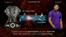 Sangarsha Short Movie