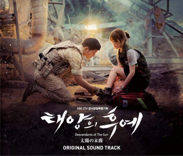 太陽の末裔 OST 韓国語 歌詞 和訳 挿入歌