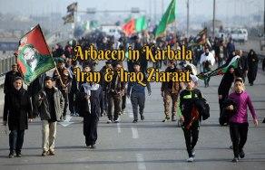 Arbaeen-Walk-in-Karbala1027x662-Iraq-Iran.jpg