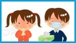 子供が花粉症かも!対策や病院は?治療方法、どんな薬を使うのか我が家の体験談