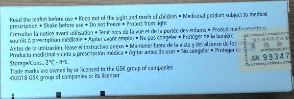 打自費四價流感疫苗-GSK葛蘭素史克 - 雪莉的數位生活