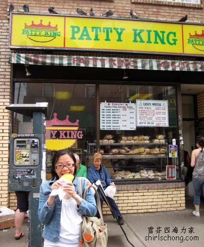 Patty King at Kensington Market, Toronto