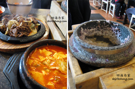Spicy Tofu Soup at Buk Chang Dong Soon Tofu Soup Shop
