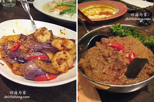 Malaysian Food - Sambal Eggplant (left) and Beef Rendang (right)