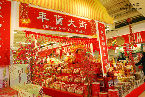Chinese New Year in Chinese grocery store, Toronto