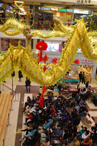 Chinese New Year in Chinese shopping Mall, Toronto
